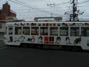 2009_0504okaden0025