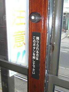 2009_0504okaden0043