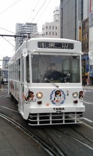 岡電の「たま電車」