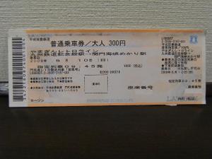 2009_050710kyushu0021