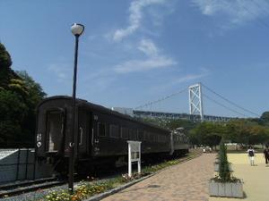 Kyushu2009_0510009