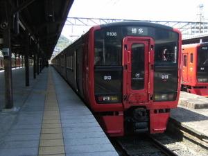 Kyushu2009_0510024