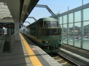 Kyushu2009_0510035