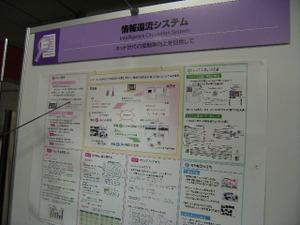 2009_0523nhk0039