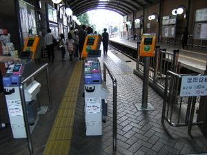 2009_0523setagayaarakawa0003