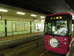 2009_0523setagayaarakawa0010