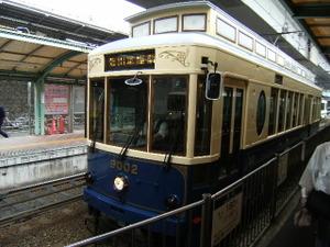 2009_0523setagayaarakawa0013