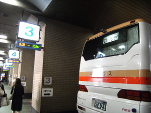 2009_0530hiroshima0002