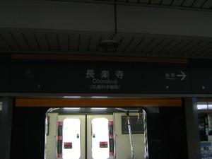 2009_0530hiroshima0008