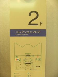 2009_0530hiroshima0020