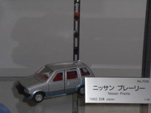 2009_0530hiroshima0038