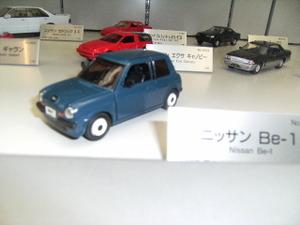 2009_0530hiroshima0039