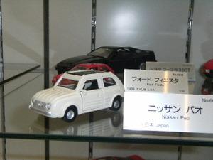2009_0530hiroshima0040