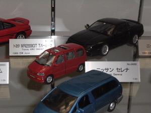 2009_0530hiroshima0042