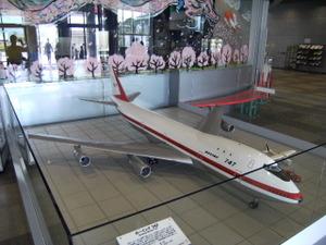2009_0530hiroshima0117