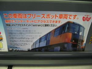2009_0530hiroshima0130