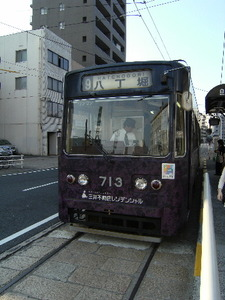 2009_0531iwakuni0001