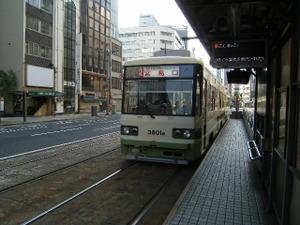 2009_0531iwakuni0007