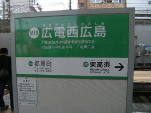 2009_0531iwakuni0008