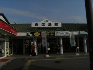 2009_0531iwakuni0011