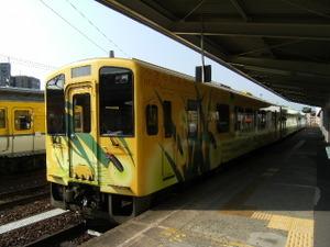 2009_0531iwakuni0016