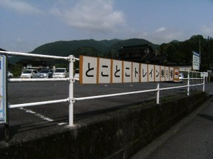 2009_0531iwakuni0038