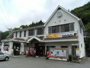 2009_0531iwakuni0087
