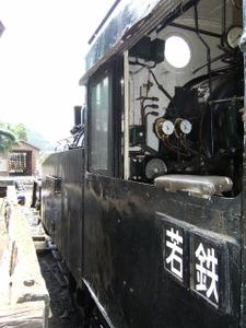 2009_0614wakasa0024