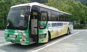 2009_0614wakasa0049