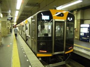 2009_0620oisesan0001