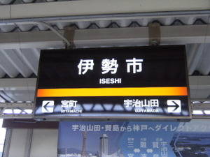 2009_0620oisesan0016
