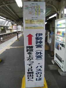 2009_0620oisesan0017