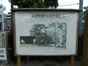 2009_0620oisesan0023