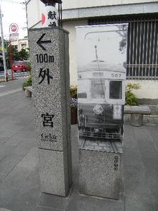 2009_0620oisesan0026
