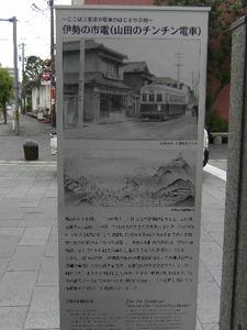 2009_0620oisesan0027