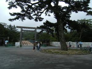 2009_0620oisesan0038