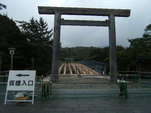 2009_0620oisesan0040