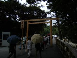 2009_0620oisesan0042