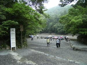 2009_0620oisesan0044