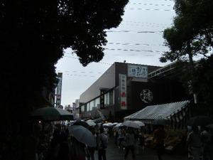 2009_0620oisesan0050