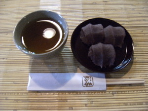 2009_0620oisesan0053
