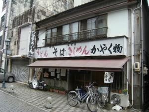 2009_0620oisesan0058