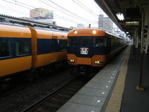 2009_0620oisesan0090