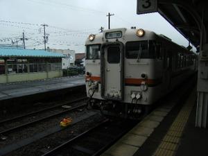 2009_0621oisesan0028