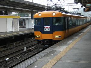 2009_0621oisesan0036