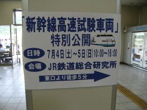 2009_0704heli0043