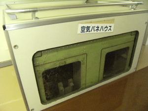 2009_0704heli0078