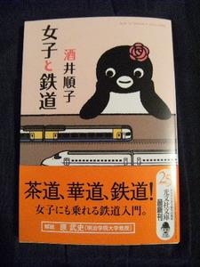 2009_0715tetsubook0003