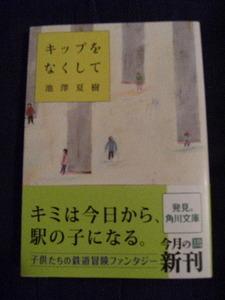 2009_0715tetsubook0004