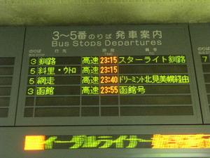 2009_07185th_bus0126